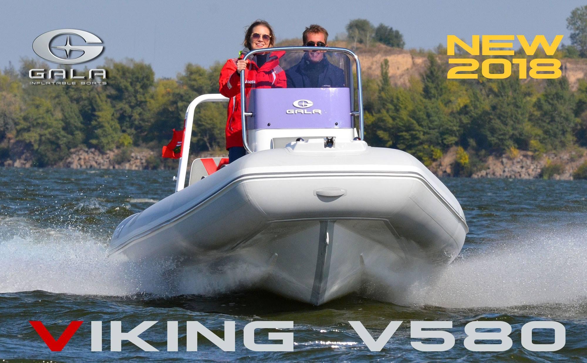 Viking V580-74765